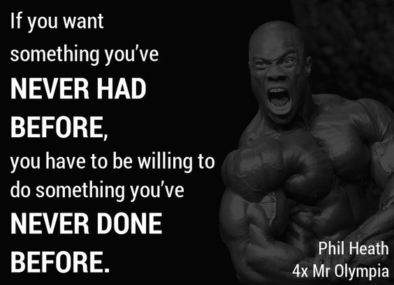 Hardcore Workout Quotes
