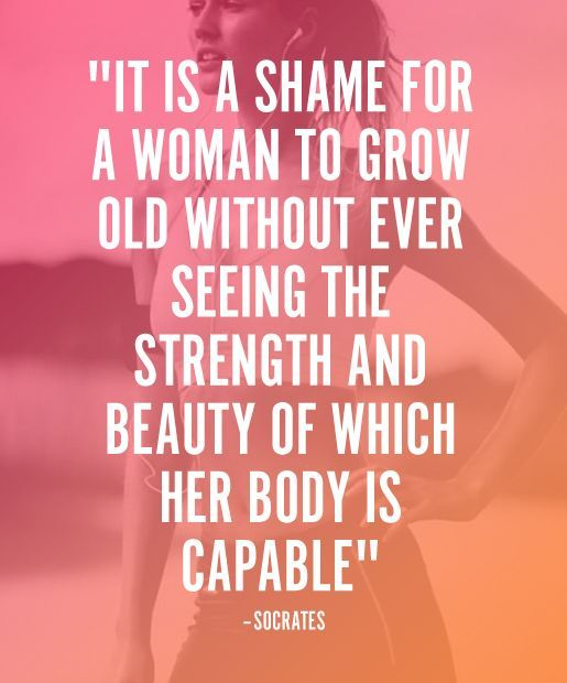 Quotes About Strength And Beauty: 44 Inspirational Workout Quotes With Pictures To Getting