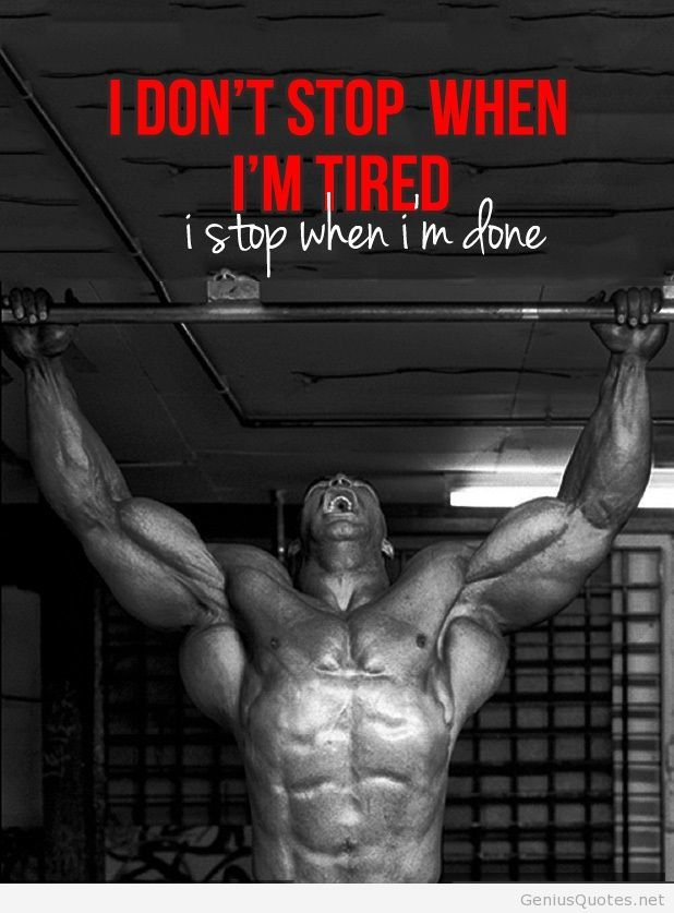 Best Bodybuilding Quotes For Motivating You In The Gym Born To Workout