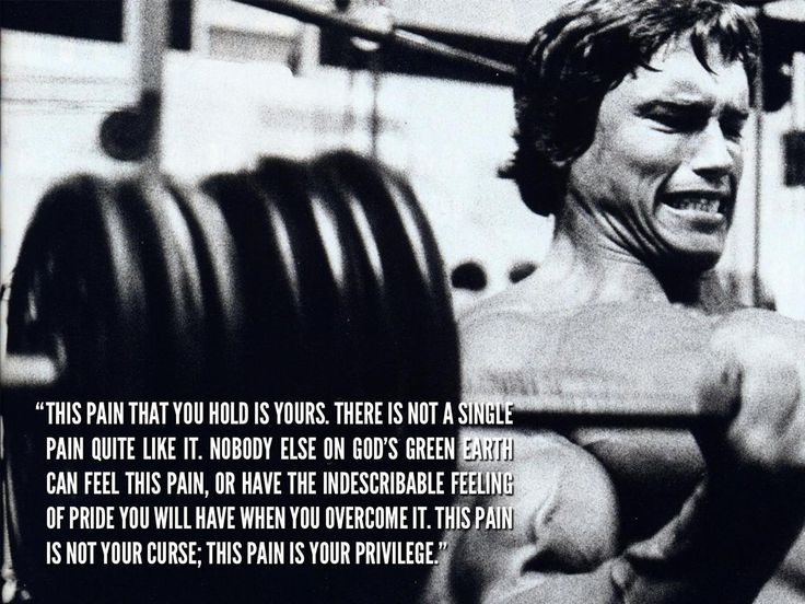Good Bodybuilding Quotes
